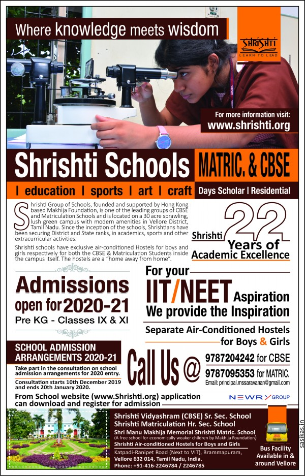 Admission Open 2020-21